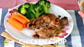 chicken chop ready to serve